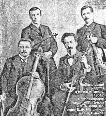 Kdc-moskovsky | Оркестровые